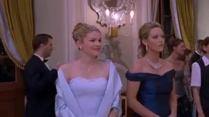 Én és a hercegem 2 - A királyi esküvő (2006)