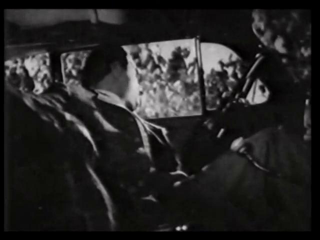 Tóparti látomás (1940)