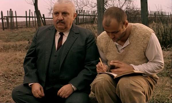 A kertben/Záhrada (1996)