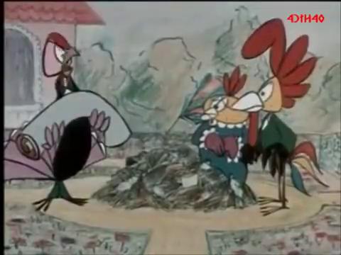 .Kukori és Kotkoda 1970.