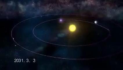 .A világegyetem_02_08_Űrutazás.mp4