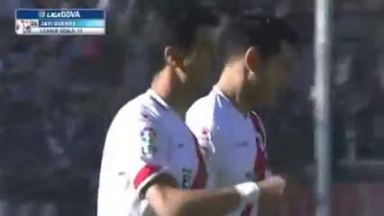 Rayo Vallecano 2-1 Villarreal - Golo de Javi Guerra (7min)