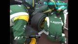 F1 2010 Monacói nagydíj by OliF1