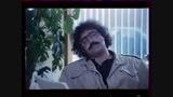 Nem örökkön, nem örökké-Teljes Film-1982