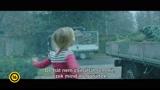 A vadászat - filmelőzetes - ekulturaTV