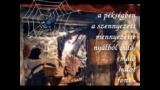Romhányi József - A pék pókja