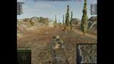 TOG II World of tanks