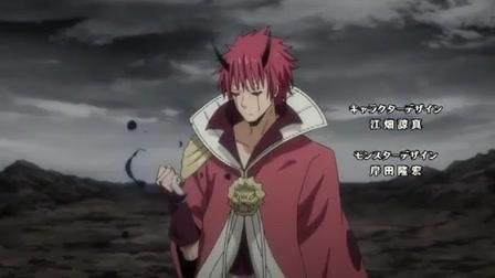 Tensei Shitara Slime Datta Ken 25 Datta Ken Videa