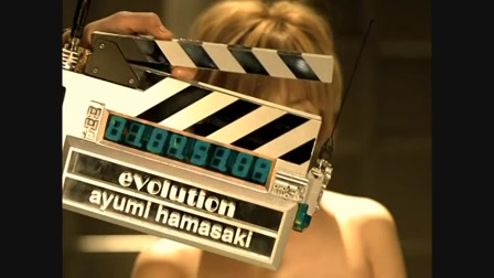 Verrückteste Sexposition Video Erwachsene Ayumi Hamasaki