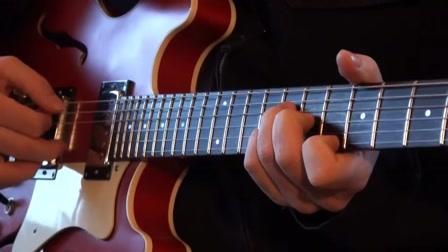 Zajtól a zenéig - gitár