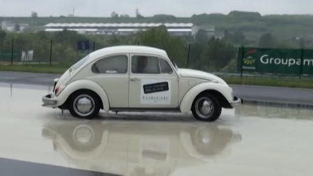 VW Bogár a Tanpályán
