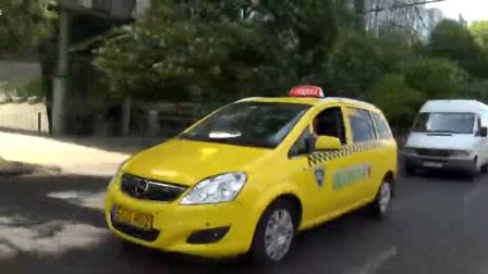 Sárga taxik Budapesten