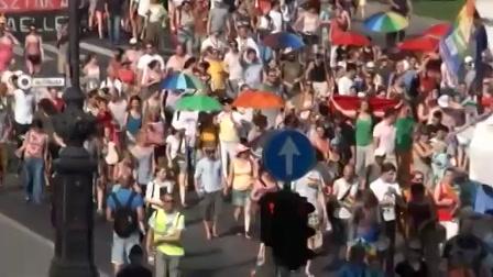 A saját családom is kitaszított -Pride 2012