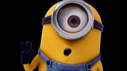 Minyonok (The Minions), amerikai családi animációs film, 91 perc