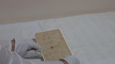 Petőfi kézirat: 34 millió Ft