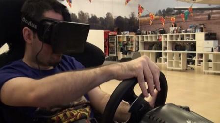 Száguldás virtuális sisakban