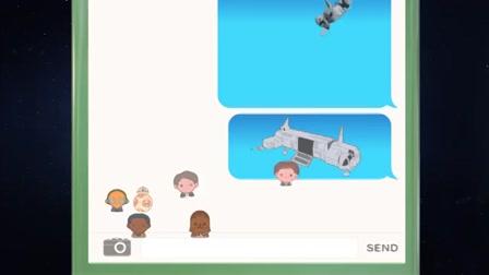 Az �bred� Er� - emoji verzi�